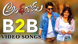 Andhhagadu Back 2 Back Video Songs Raj Tarun, Hebah Patel