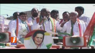KCR Doing Media Publicity Then People Walfare   V Hanumantha Rao   iNews