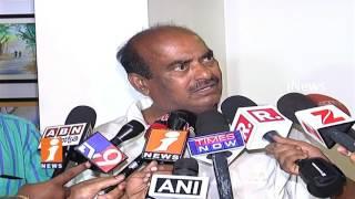 JC Diwakar Reddy About Visakhapatnam Airport Indecent | iNews