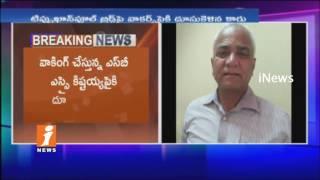 Car Rams Into Morning Walkers In Langar House   SI Krishnaiah Spot Dead   Hyderabad   iNews