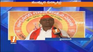 Ganesh Utsav General Secretary Bhagavantha Rao Face To Face On Ganesh Utsav|Hyderabad| iNews