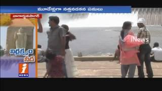 Nagarjuna Sagar Buddhavanam Works Speed Down By Contractors | Telangana | iNews