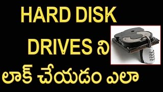 How to password protect a hard drive| how to lock a usb