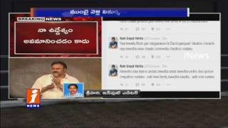 RGV Reacts On Nagababu Comments | Khaidi No 150 Pre Release Function | iNews