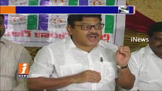 YSRCP Leader Ambati Rambabu Serious Comments On Chandrababu Naidu Over Loan Waiver| iNews