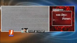 Maoists Warns Chandrabau and Family | Releases Threat Letter Over AOB Encounter | iNews