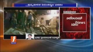 7 storey building collapsed in Nanakramguda | iNews