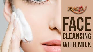 Face Cleansing With Milk | Payal Sinha