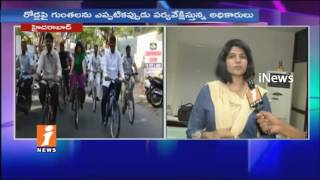 GHMC Zonal Commissioner Harichandana Face To Face On GHMC Cycle Yatra In Hyderabad | iNews