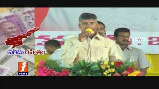 AP Government Getting Ready to Solve Currency Problem | Digital Currency |