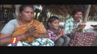 Boy Suffering From Different Disease | Parents Request Govt to Help | Khammam | iNews