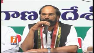 TPCC Chief Uttam Kumar Reddy Sensational Comments On TRS Governance | Telangana | iNews