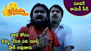 Jayammu Nischayammu Raa Movie Scenes - Rahul Ramakrishna and Srinivas Sleeps in Graveyard