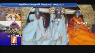 Chandupatla And Bandepalem Villagers Celebrates Sri Rama Navami In Single Temple | iNews