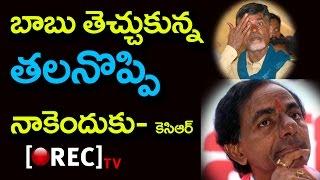 CM Kcr Comments On AP CM ChandraBabu Naidu | Kcr On Telangana Cabinet Expansion | Rectv India