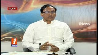 Discussion On Reservation Women In India   News Watch (11-02-2017)   iNews