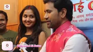 Balam Ji I Love You | Bhojpuri Movie 2017  | Dinesh Lal Yadav, Kajal Raghwani | Song Recording