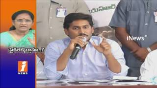 YSRCP Leader Vasireddy Padma Upset With YS Jagan Over Nominated Posts | Andhra Pradesh | iNews
