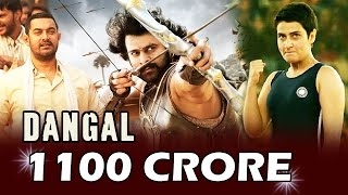 DANGAL Crosses 1100 Crores, Ready To Beat Baahubali 2
