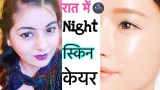 My Night Skin Care Routine for Crystal Clear Glowing Skin | JSuper Kaur