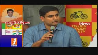 TDP Leaders Meets With Revanth Reddy Over His Join Telangana Congress | iNews