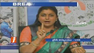 YSRCP MLA Roja Cries | Fires On Chandrababu Naidu Over Deteriorating Women Security and Empowerment