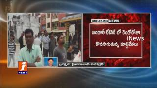 HMDA Officials Continues To Demolish Illegal Buildings at Bandari Layout | Hyderabad | iNews