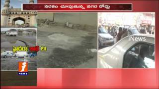 Damaged Roads Shows hell to Bikers   Hyderabad   iNews