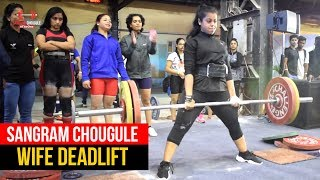 Sangram Chougule Wife Deadlife   Body Power Expo - 2018
