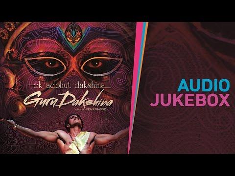 Guru Dakshina Audio Jukebox - Rajeev Pillai, Sulagna Panigrahi & Rajesh Shringapore