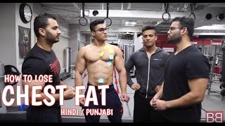 Lose CHEST FAT & FIX UNEVEN / IMBALANCE CHEST! (Hindi / Punjabi)