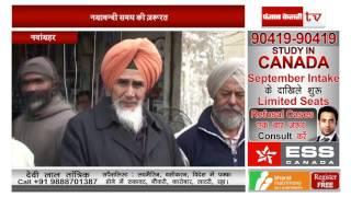 चुनावों  के बाद आए बजट - छोटेपुर
