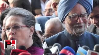 Sonia Gandhi, Rahul Gandhi talks to media in AICC Headquiter