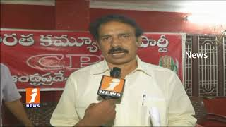 AP CPI Secretary Ramakrishna Face To Face On Chalo Assembly Rally On 20th | iNews