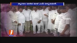 Nallari Kiran Kumar Reddy Discuss With Leaders Over Problems After Division | iNews