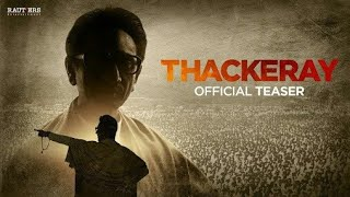 Thackeray The Film - Teaser - Nawazzudin Sidhiqui - Bala Saheb Thackeray - HD