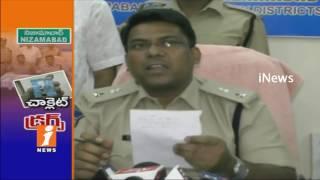 Police Arrests Drugs Chocolate Gang Gang in Nizamabad | iNews