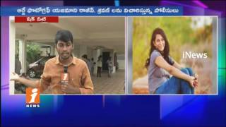 Investigation Speed up on Kukunoorpally SI Prabhkar Reddy and  Beautician Shirisha Deaths | iNews