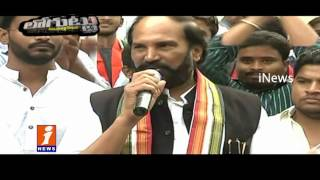 PCC Chief Uttam Kumar Reddy Checks To Group Politics In Telangana Congress | Loguttu | iNews