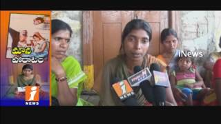 Cheated Lover Protest at Husband House in Chintapalli Village | Warangal District | iNews