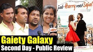 Jab Harry Met Sejal Public Review - Gaiety Galaxy Second Day - Shahrukh Khan, Anushka Sharma