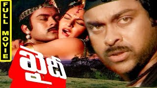 Khaidi Full Movie Chiranjeevi, Madhavi, Sumalatha