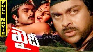 Khaidi Full Movie Chiranjeevi, Madhavi, Sumalatha