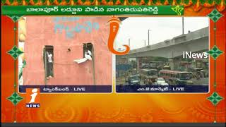 Ganesh Nimajjanam Celebration in Hyderabad | Ganesh Idols Towards Tank Bund For Immersion | iNews
