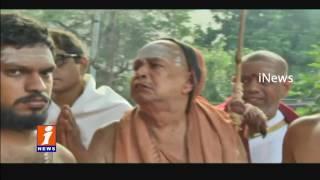 Jayendra Saraswathi,Shankar Vijendra Saraswati Swamiji Anugraha Utsavam | Rajamahendravaram | iNews