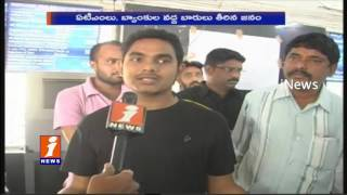 Long Queues Continue0 at ATMs After Two Weeks Of Notes Ban in Vizag | iNews
