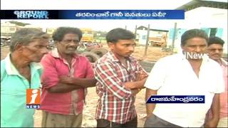 Lorry Owners Fires On Govt Over Lack Of Facilities In Lorry Stand |Rajahmundry |Ground Report| iNews