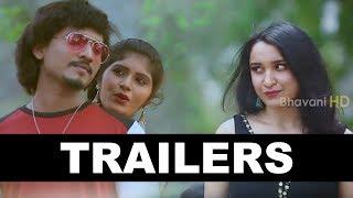 Dare Telugu Movie Trailer 1 || 2017 Latest Telugu Movies || Naveen, Madhu
