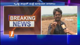 Soil Mafia Fears People In Velvadam Village | Official Fail To Take Action | Krishna | iNews