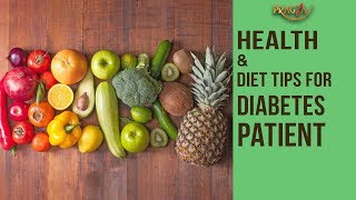 Health and Diet Tips For Diabetes Patient | Dr. Vibha Sharma